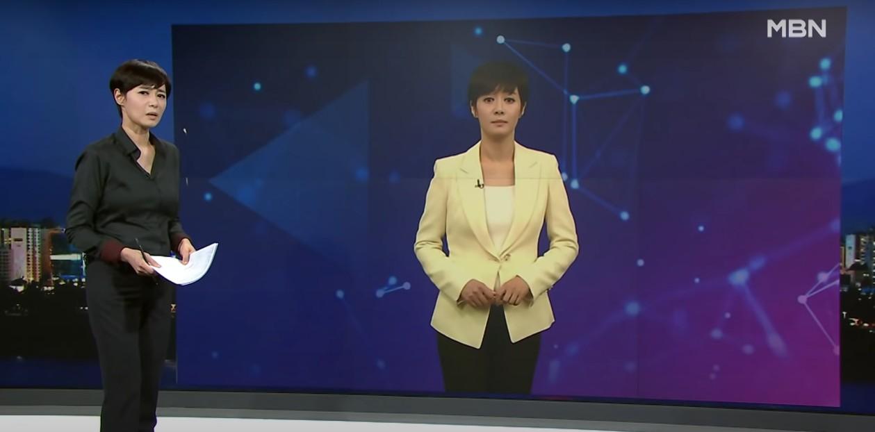 Wkoreańskiej telewizji zadebiutowała prezenterka AI – przeczytała wiadomości
