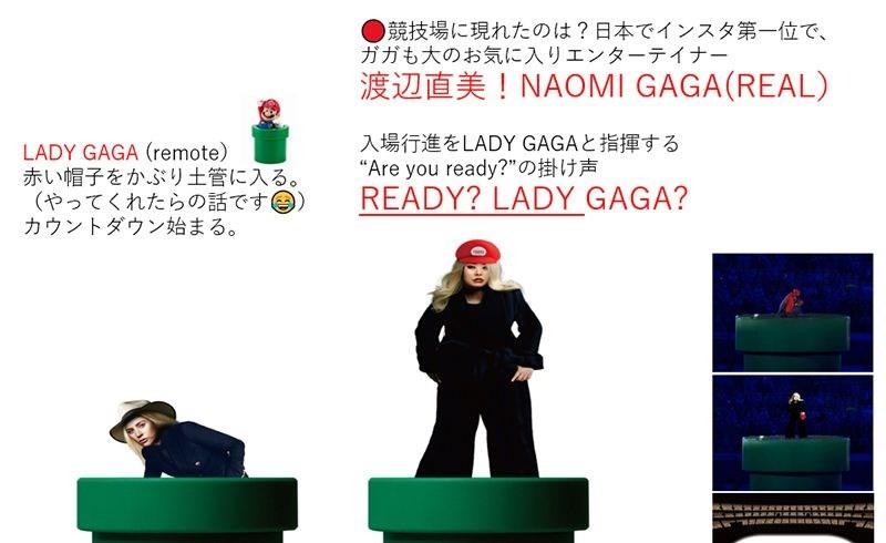 Lady Gaga miała otworzyć Igrzyska wTokio wstroju Super Mario