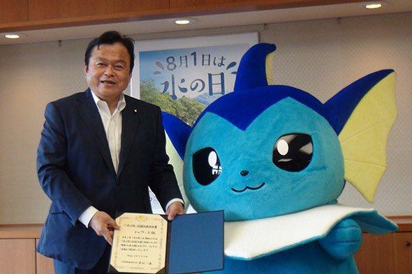 Pokémon Vaporeon został mianowany ambasadorem wody wJaponii